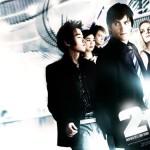 Двадцать одно / 21 (2008)