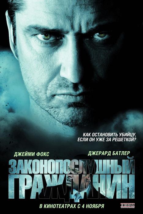 «Онлайн Фильм Смотреть В Хорошем Качестве Триллеры» / 2012